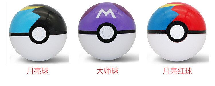 Takara Tomy Pokemon Pet Elf Ball Pikachu Pokeball 7cm Pop-up Poke Balls Kids Figures Toy Hot kid toy birthday Gift