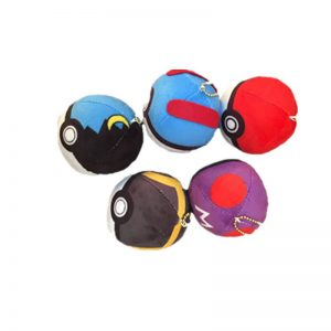 keychain plush ball-8